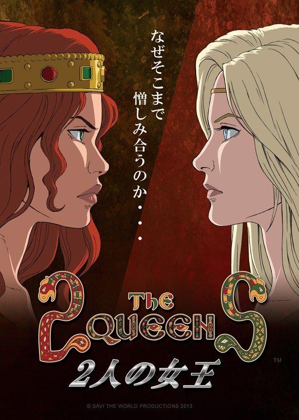 Les 2 Reines