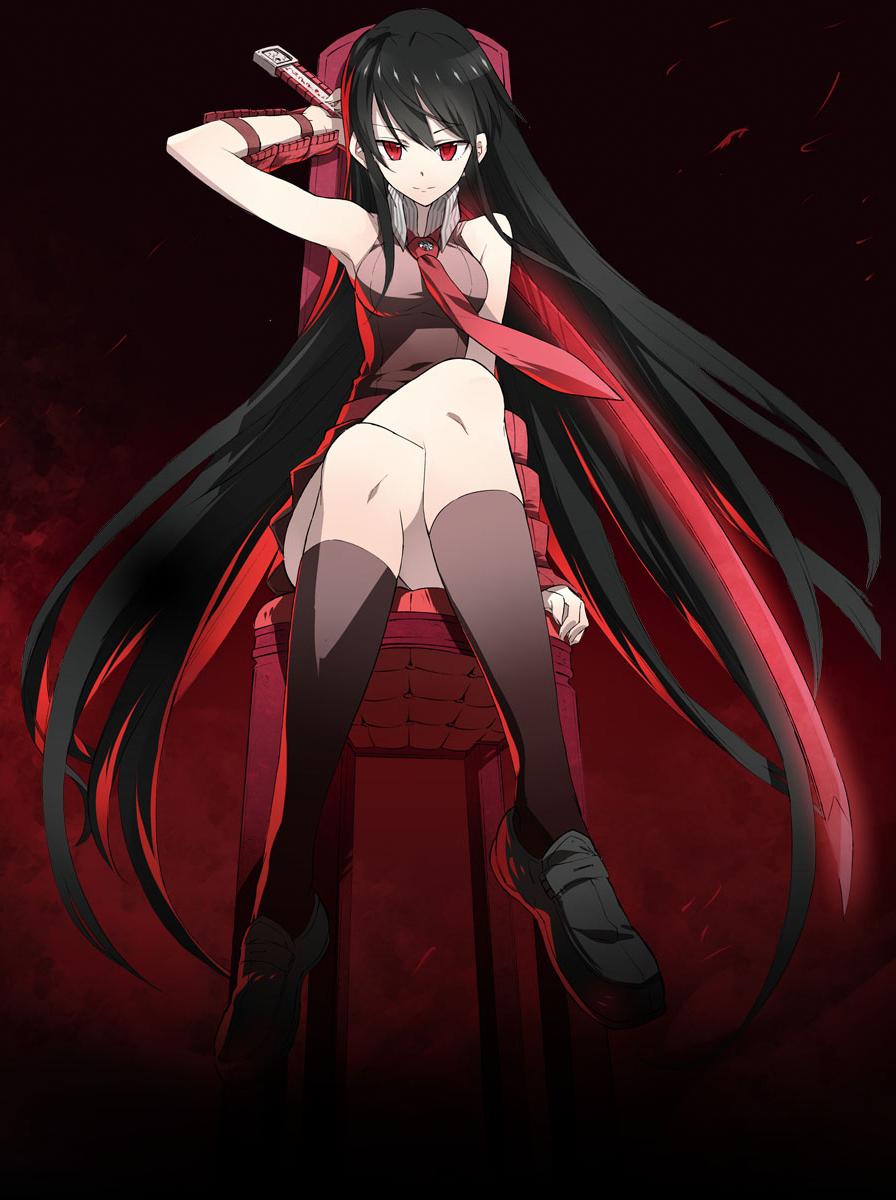 Akame ga Kill! : visuel clé