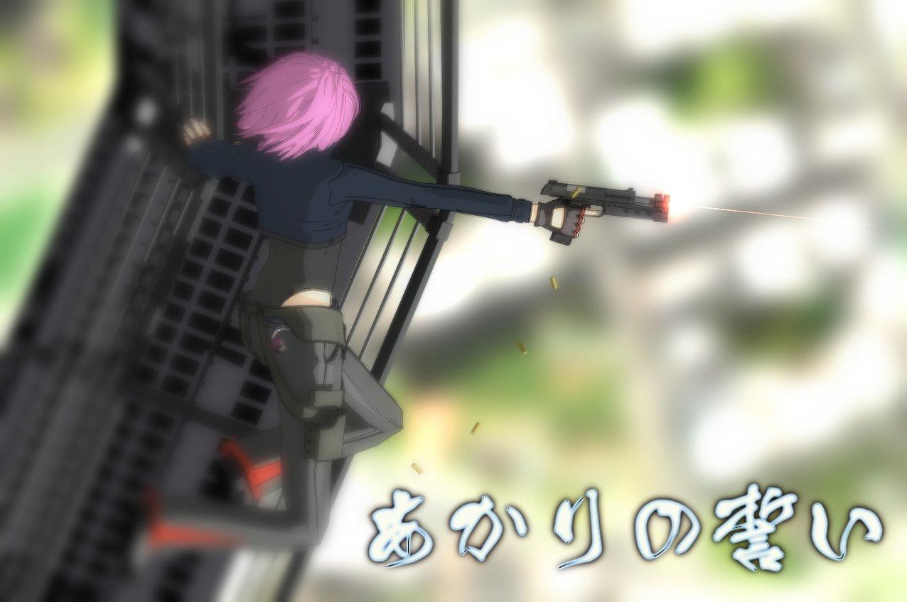 Akari no chikai: visuel clé n°1