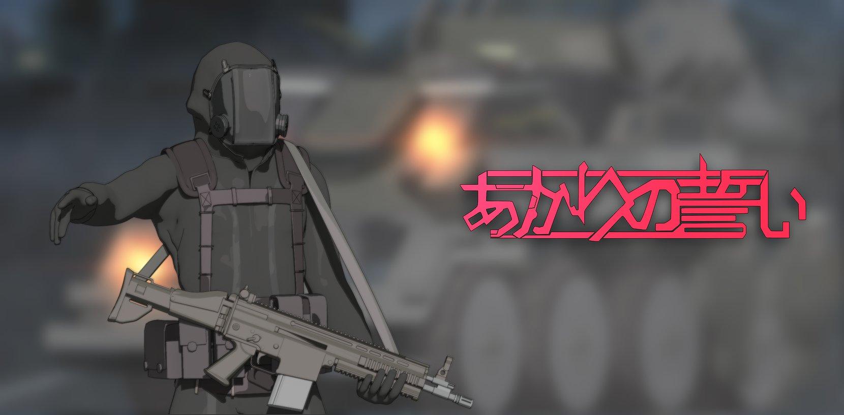 http://cdn1.wakanim.tv/actus/actualite/a/k/akari-no-chikai-visuel3.jpg