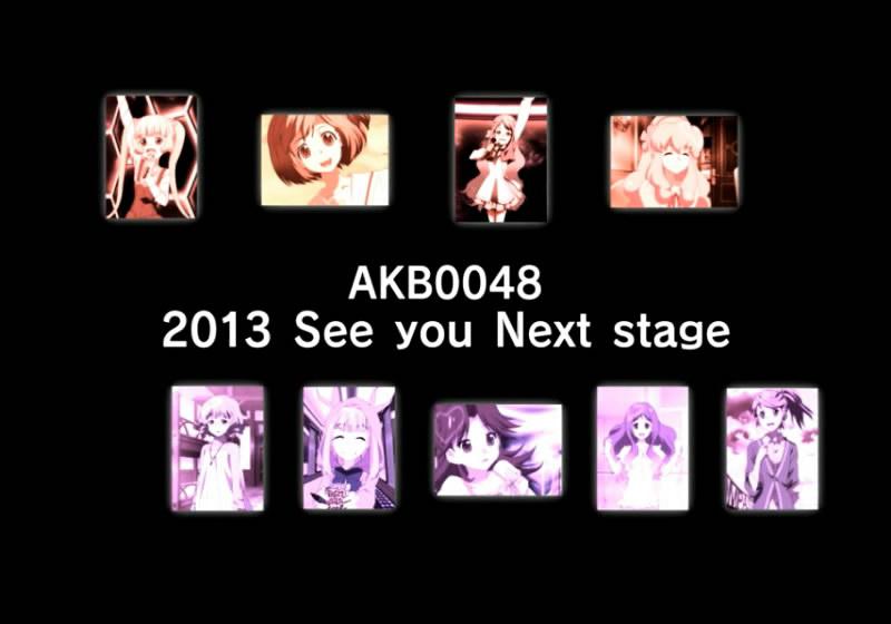 Annonce d'un nouvel anime AKB0048 en 2013