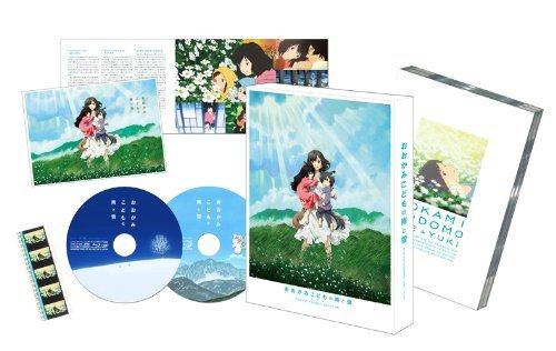 Les Enfants-loups Ame & Yuki édition blu-ray