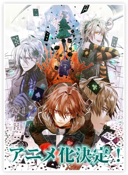 Visuel clé de l'anime Amnesia