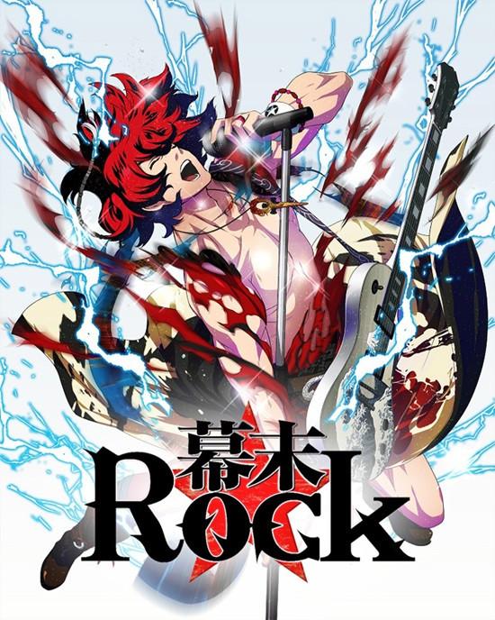 Bakumatsu Rock : visuel clé