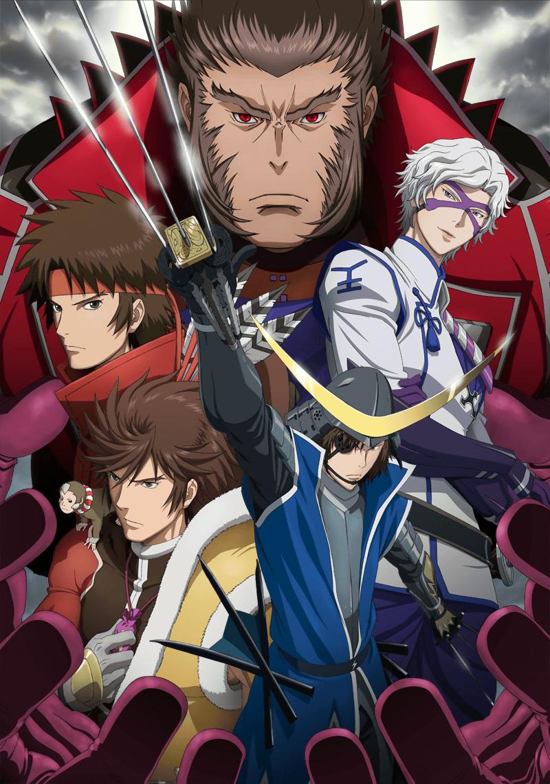 Visuel clé de l'anime Sengoku Basara 2