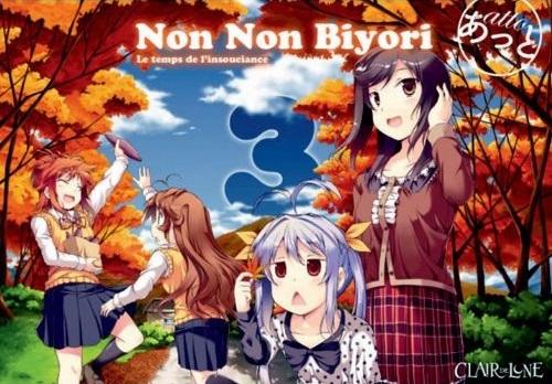 Couverture française du 3e tome de Non non Biyori