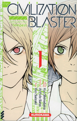 Couverture du premier tome de THE CIVILIZATION BLASTER chez Kurokawa