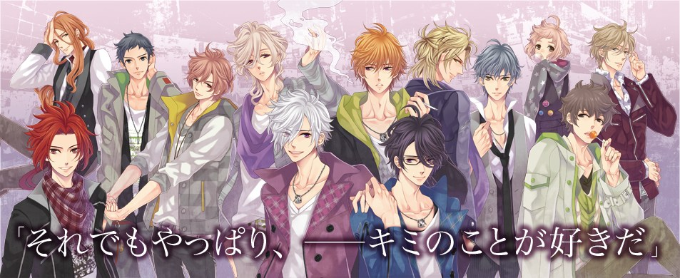Visuel clé de l'anime Brother Conflict