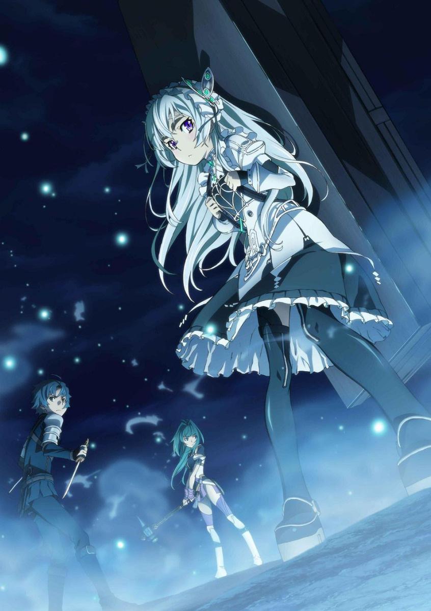 Visuel clé de l'anime Hitsugi no Chaika