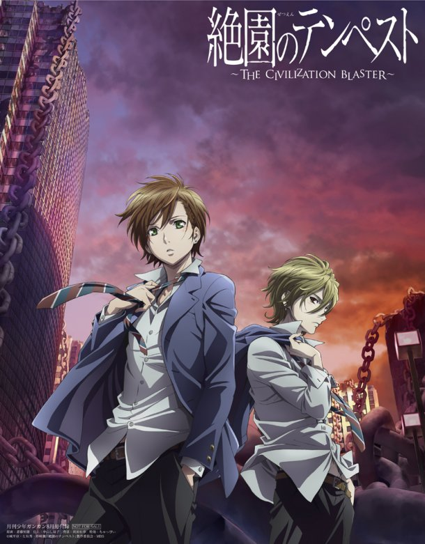 Visuel clé de l'anime The CIVILIZATION BLASTER - Zetsuen no Tempest
