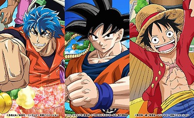 Toriko, Dragon Ball, One Piece