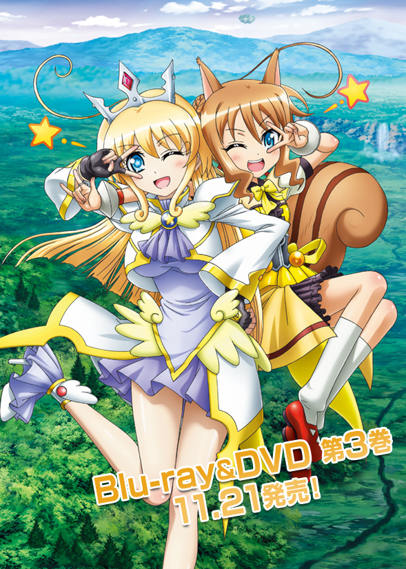 Visuel promotionnel des Blu-rays de la 2nde série