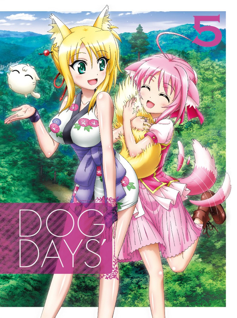 Dog Days' DVD 5