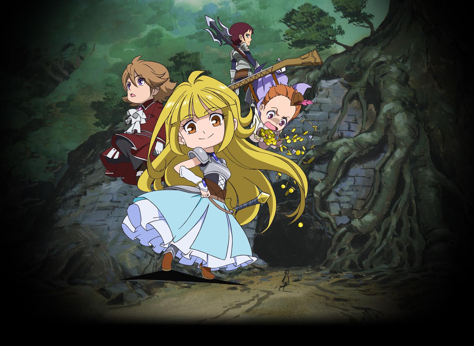 Visuel clé de l'anime Tanken Driland
