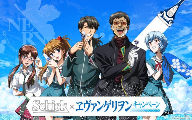 Publicité Evangelion x Shick