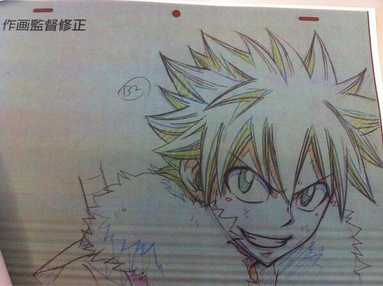 Feuille de correction de Mashima