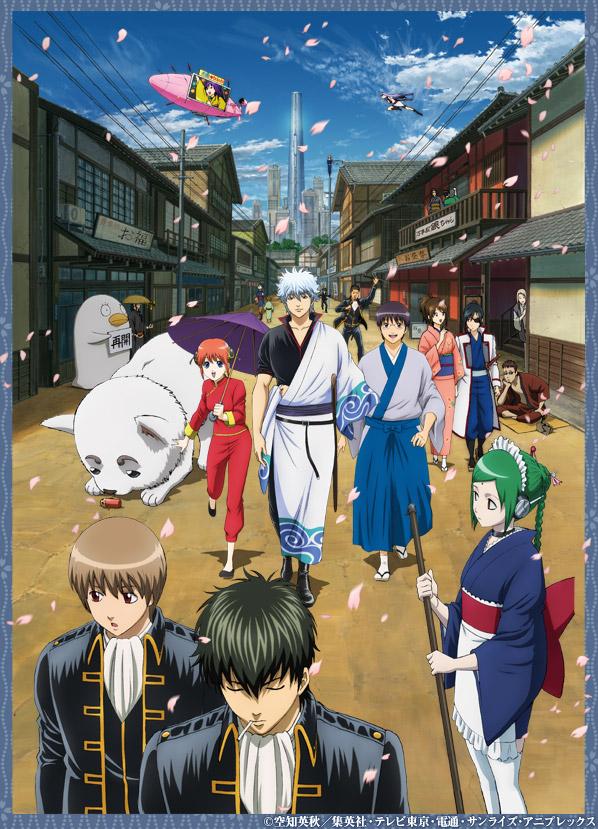 Visuel clé de Gintama'