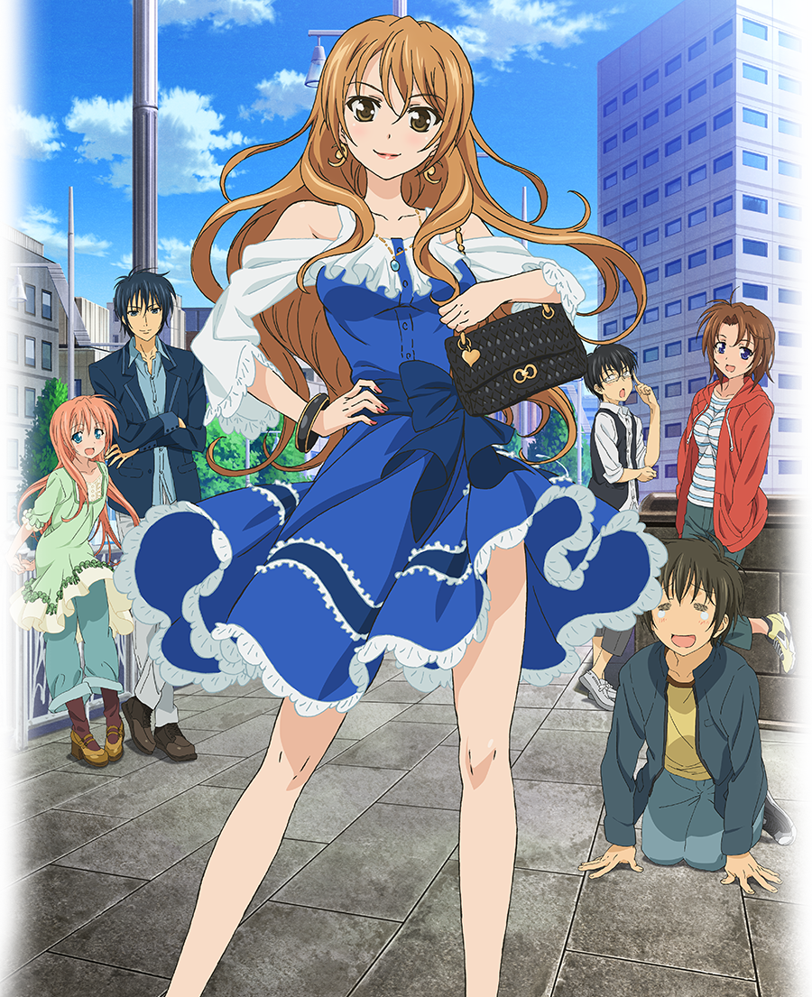 Visuel clé de Golden Time