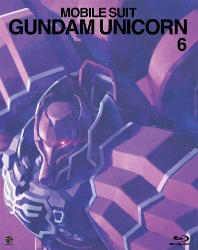 Gundam UC6 Limité