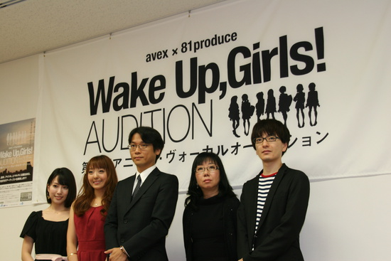 Photo de l'event Wake Up, Girls!