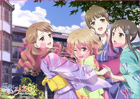 Hanasaku Iroha poster