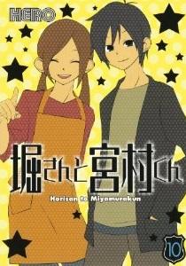 Couverture du tome 10 du manga Horisan to Miyamurakun