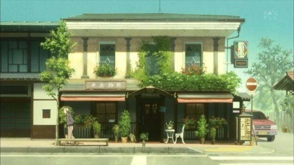 Café visible dans la série Hyouka