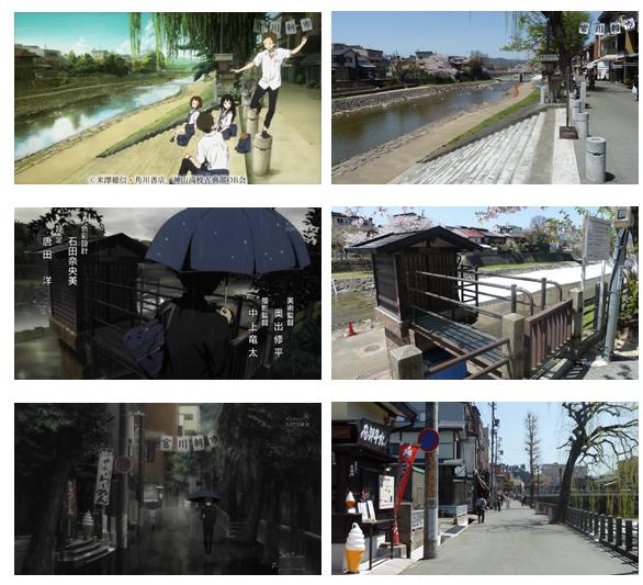 Comparaison de trois décors de Hyouka, dans l'anime et en vrai.