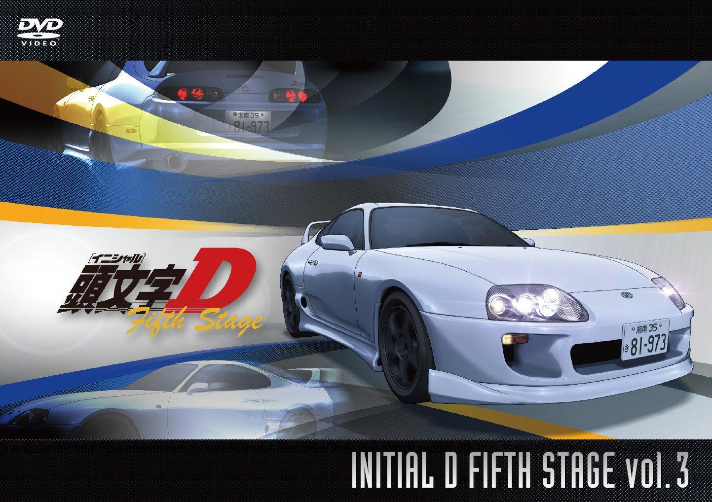 Initial D Fifth 3
