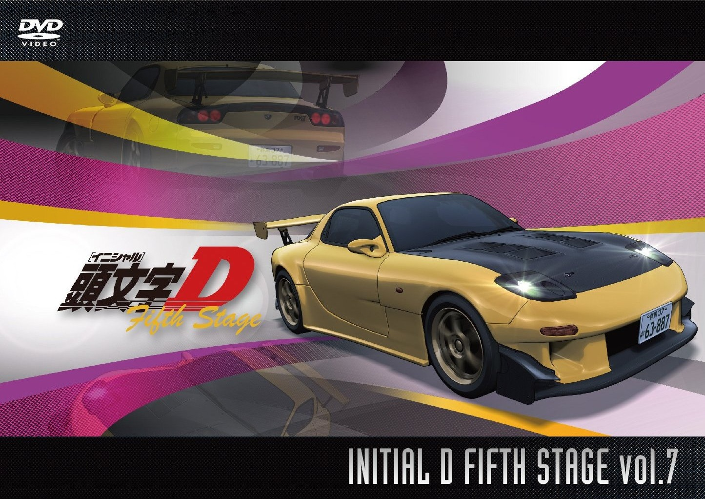 Visuel du 7e DVD japonais d'Initial D Fifth Stage
