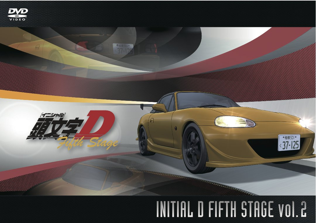 Initial D Fifth Stage vol.2