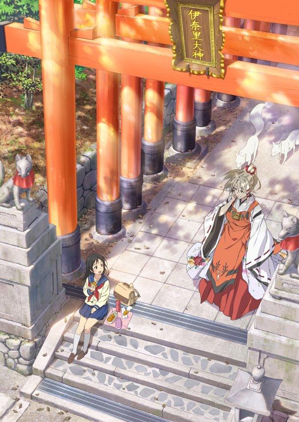 Visuel clé de Inari, Konkon, Koi Iroha