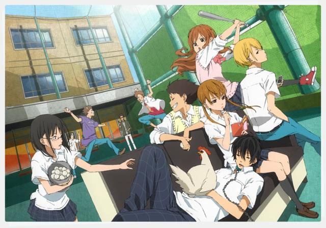 Visuel clé de l'anime Tonari no Kaibutsu-kun