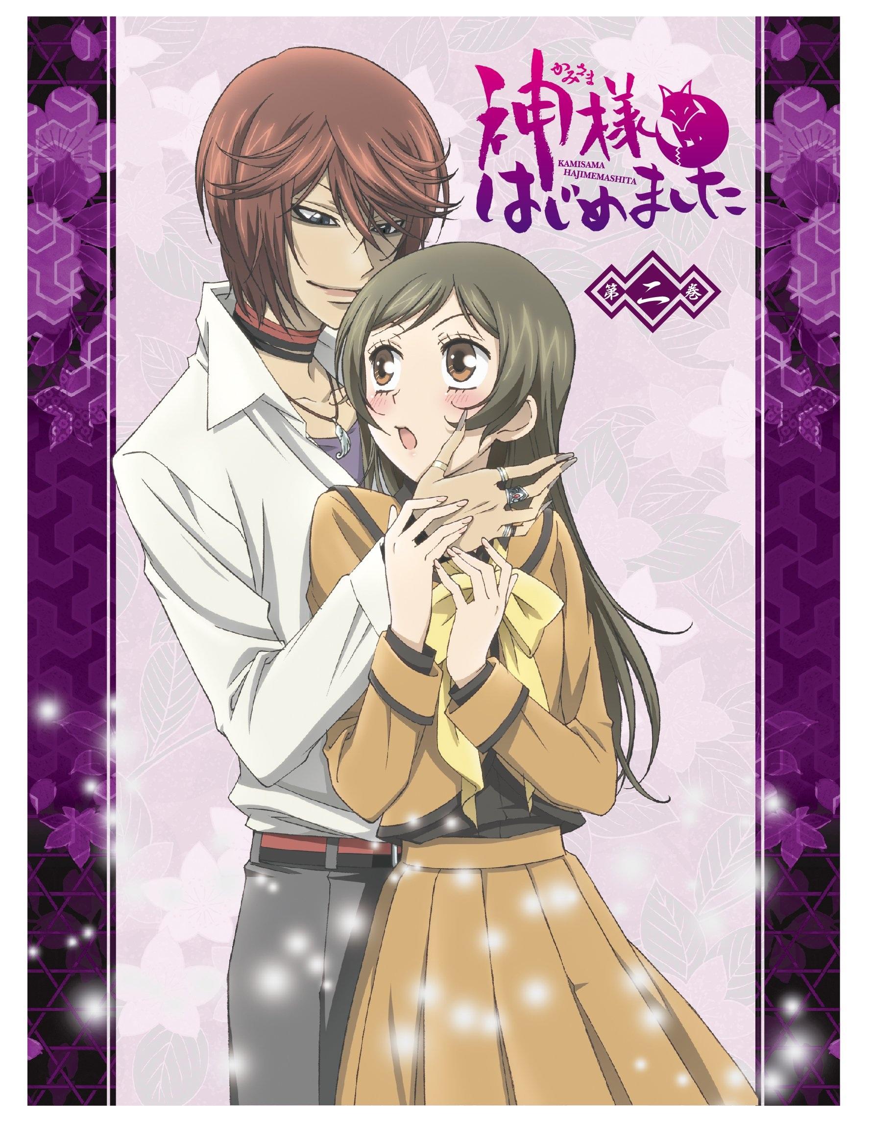 Kamisama Hajimemashita vol.2