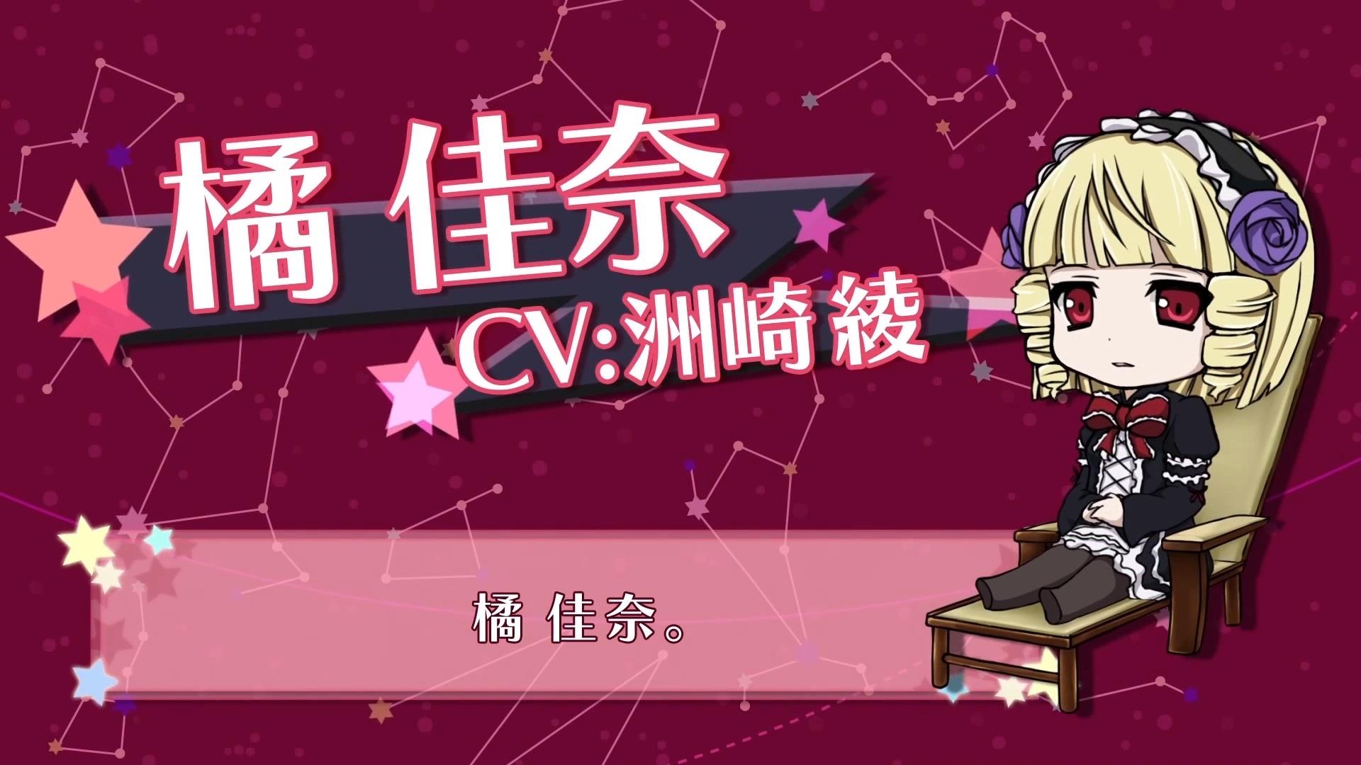 Kana Tachibana (CV : Aya Suzaki)
