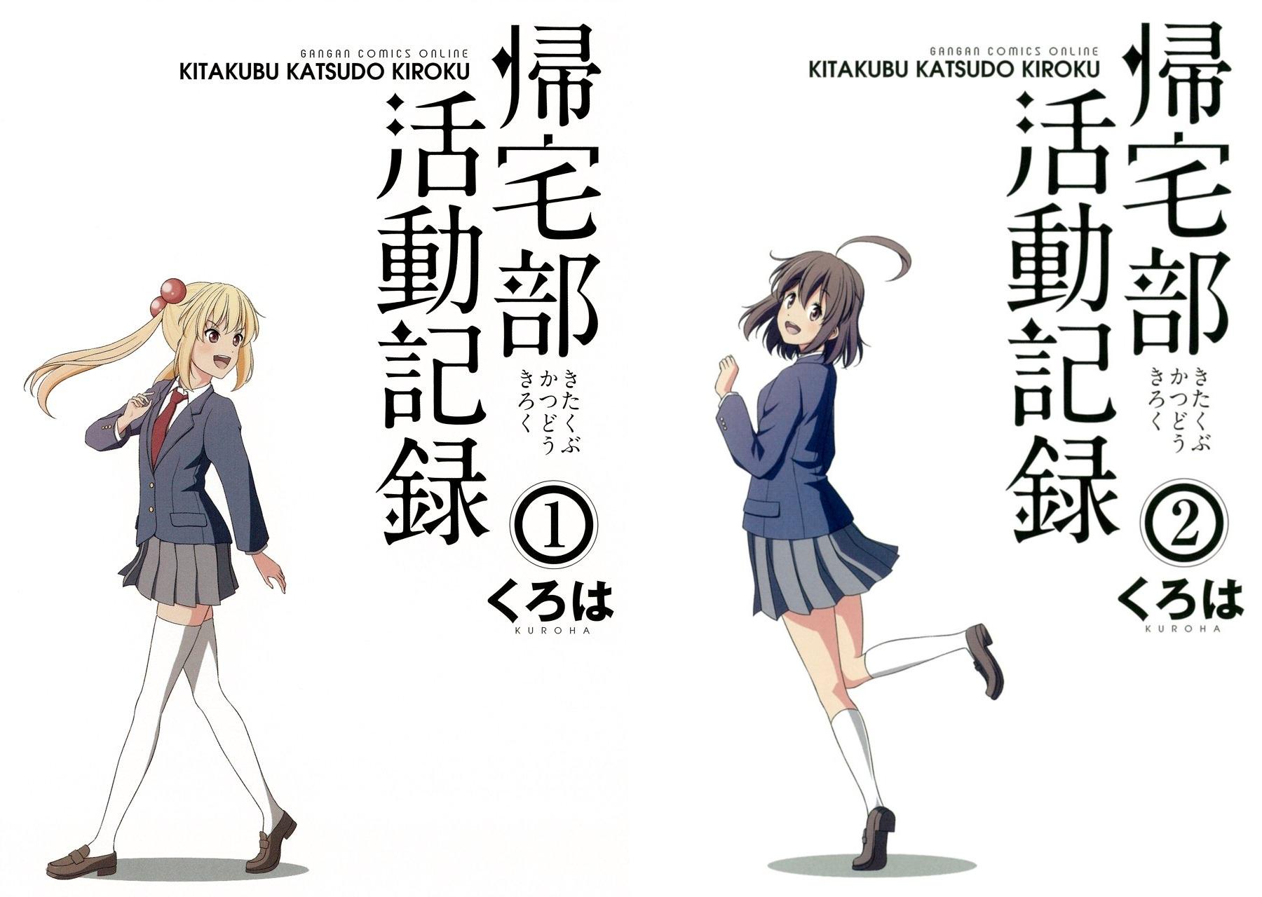 Couvertures mangas Kitakubu
