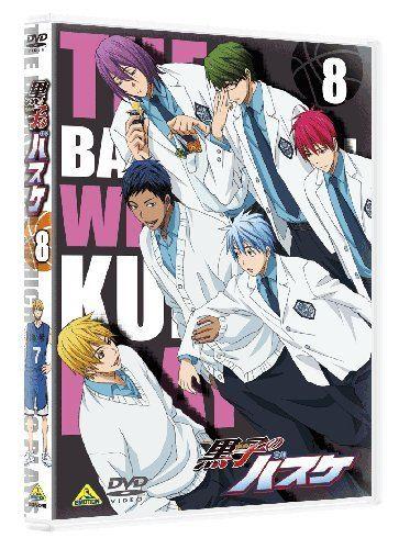 Kuroko no Basuke 8