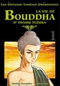 Jaquette de la version « de luxe » du manga La vie de Bouddha