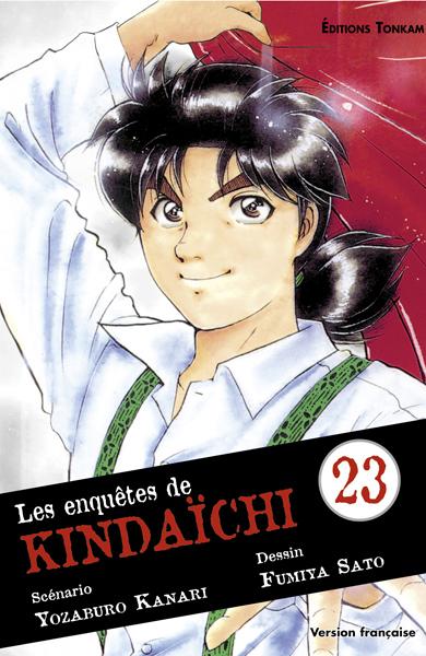 Couverture française : Les enquêtes de Kindaichi tome 23 (Tonkam)