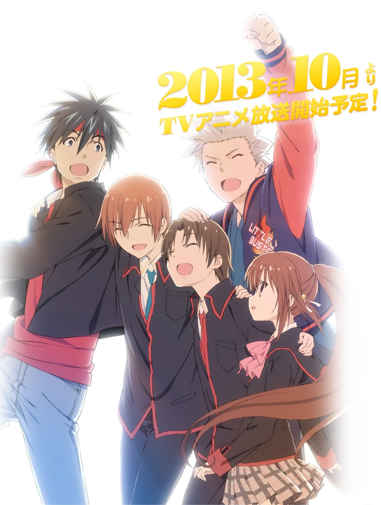 Little Busters ! Refrain