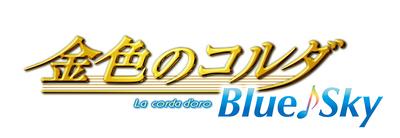 Logo La Corda D'Oro 3