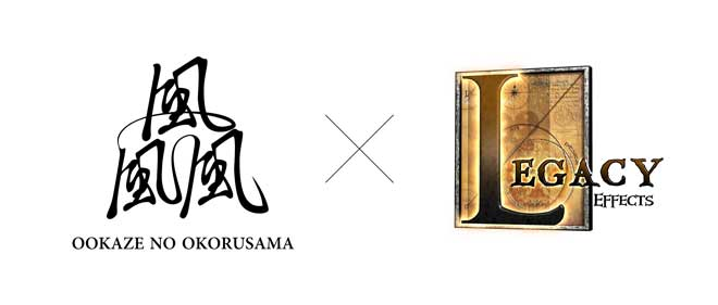 Logo collaboration entre Ookaze no Okorusama et Legacy Effects