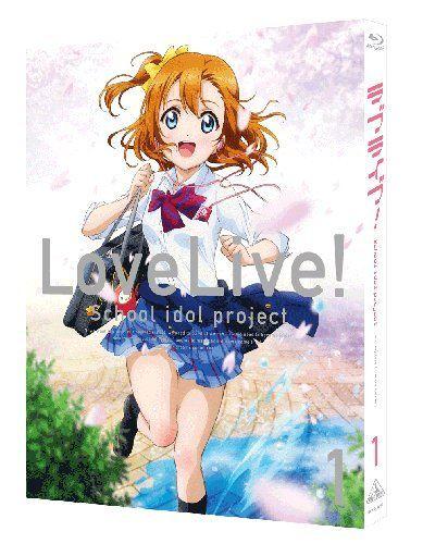 Love Live! 1