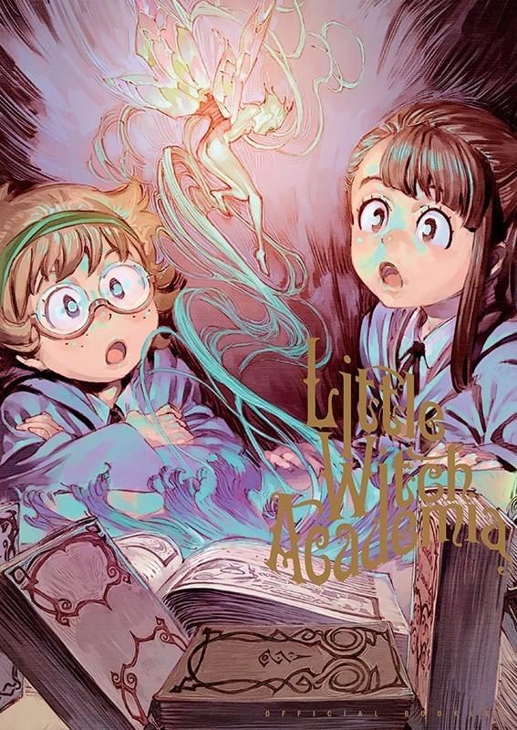 Visuel de l'artbook Little Witch ACademia vendu avec le blu-ray