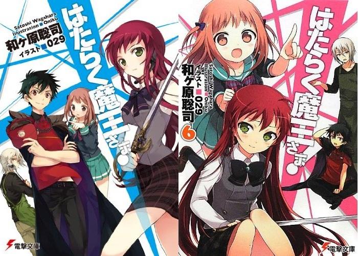 Couvertures des tomes 1 (gauche) et 6 (droite) des LN Hataraku Maou-sama!