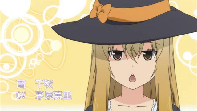 Capture d'écran du trailer de Minami-ke Omatase