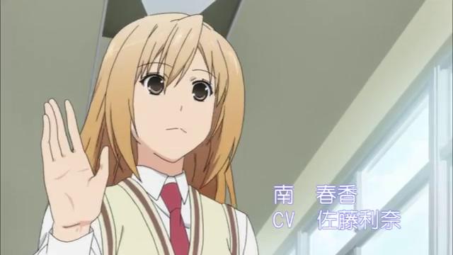 Capture d'écran de Minami-ke Omatase