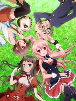 Visuel de l'anime Mondai-ji...
