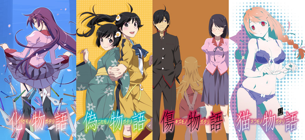 monogatari series first season visuel clé