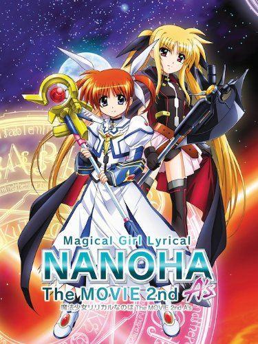 Nanoha the MOVIE 2nd cover limitée